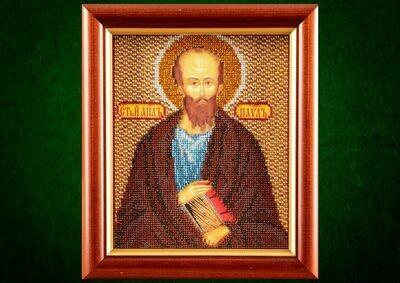 Святой Павел 💎