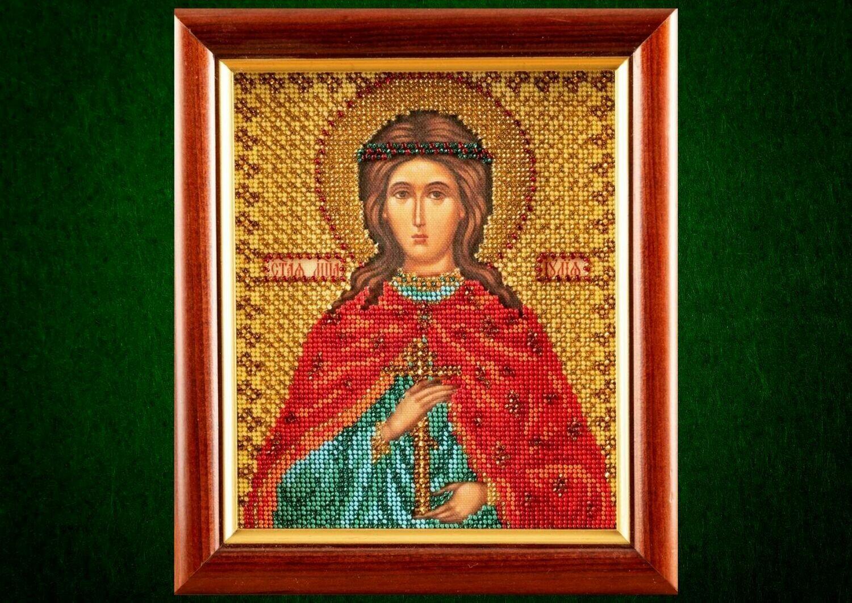 St. Julia