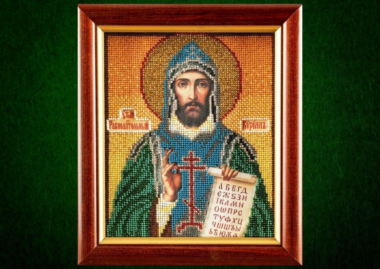 Святой Кирилл 💎