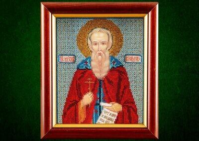 Святой Максим 💎