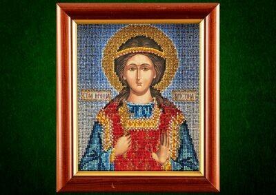 Святая Кристина 💎
