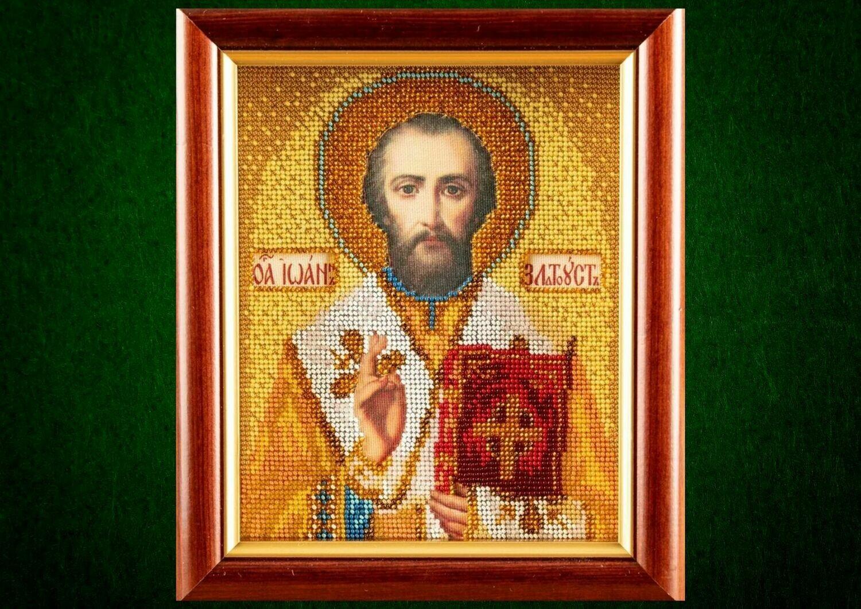 Святой Иоанн Златоуст 💎