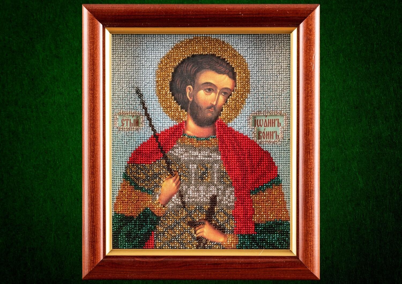 Святой Иоанн Воин 💎