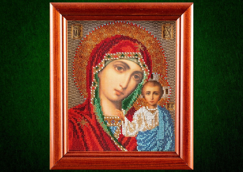 Our Lady of Kazan 💎