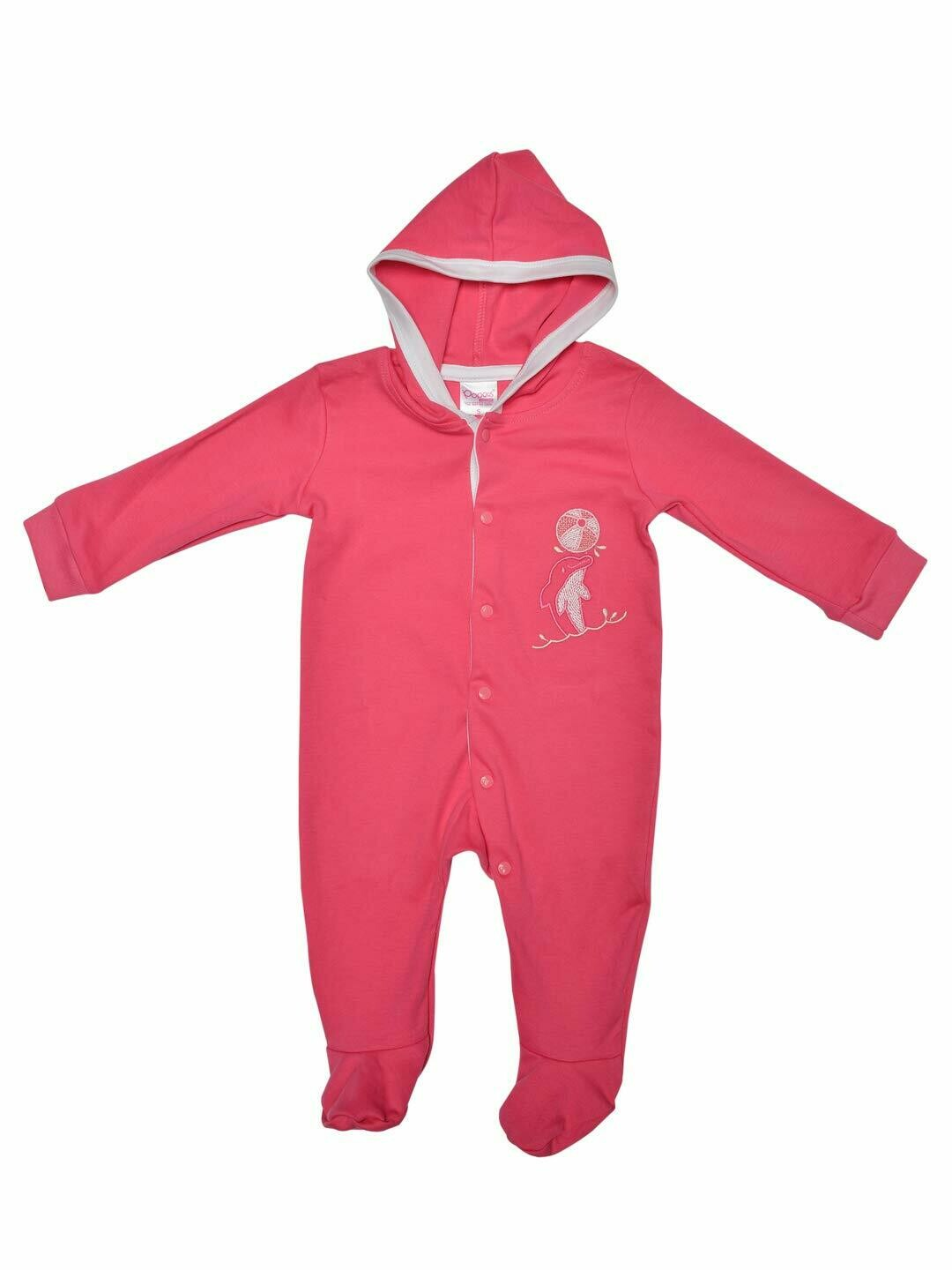 Rider Fuchsia Full Sleeves Hooded Bodysuit/Romper for Baby Boys & Girls