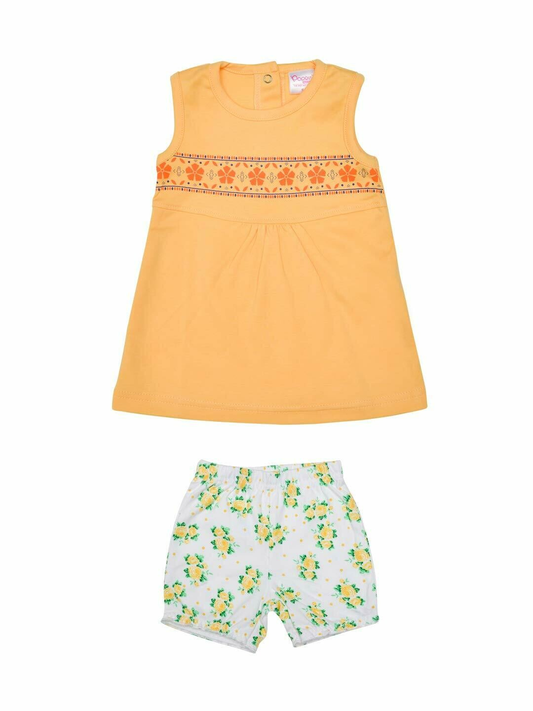 Roshia Sleeveless Yellow Frock with Shorts for Baby Girls