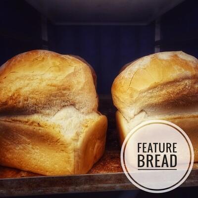 White Farmhouse Tin Loaf