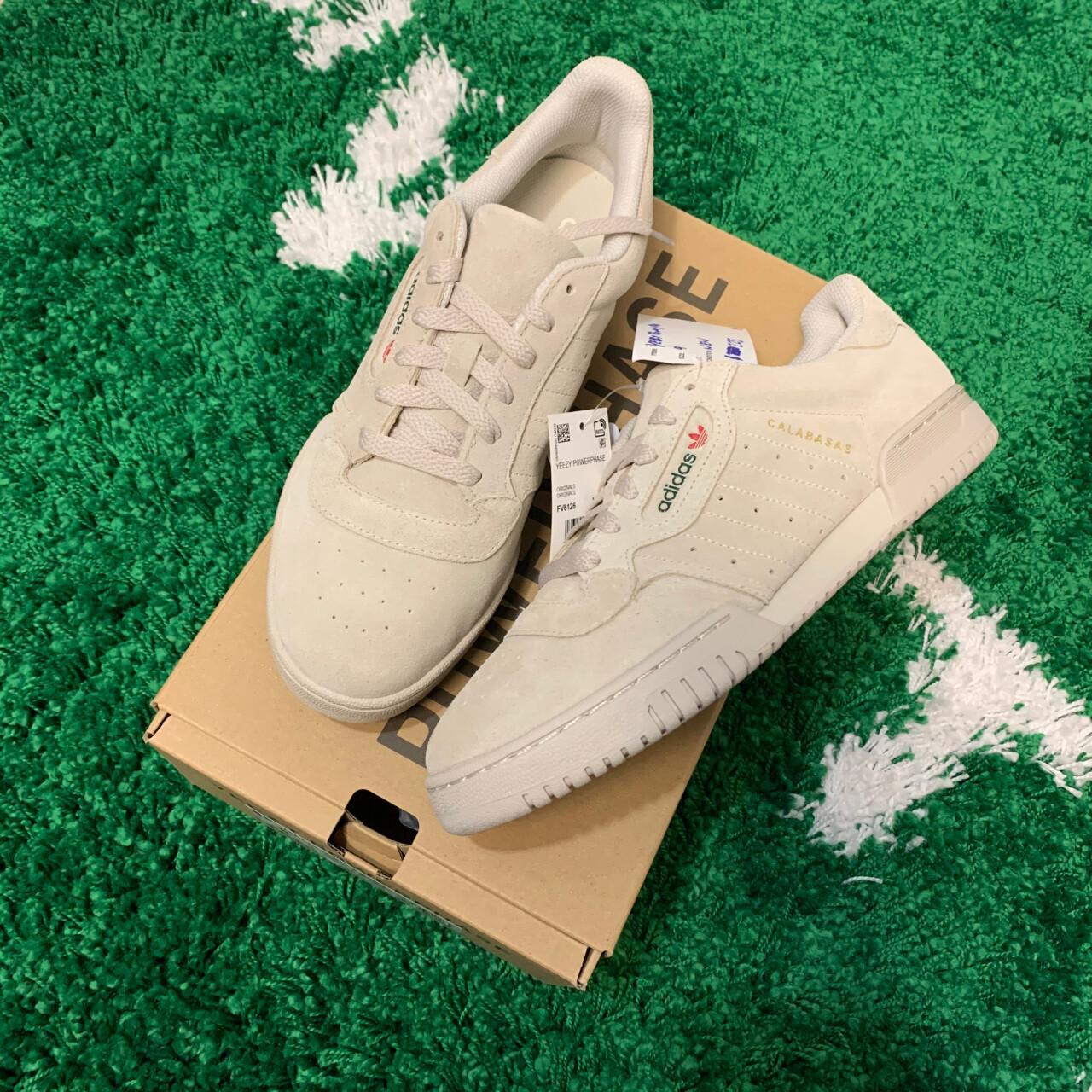 Adidas Yeezy Powerphase Calabasas Clear Brown Size 9