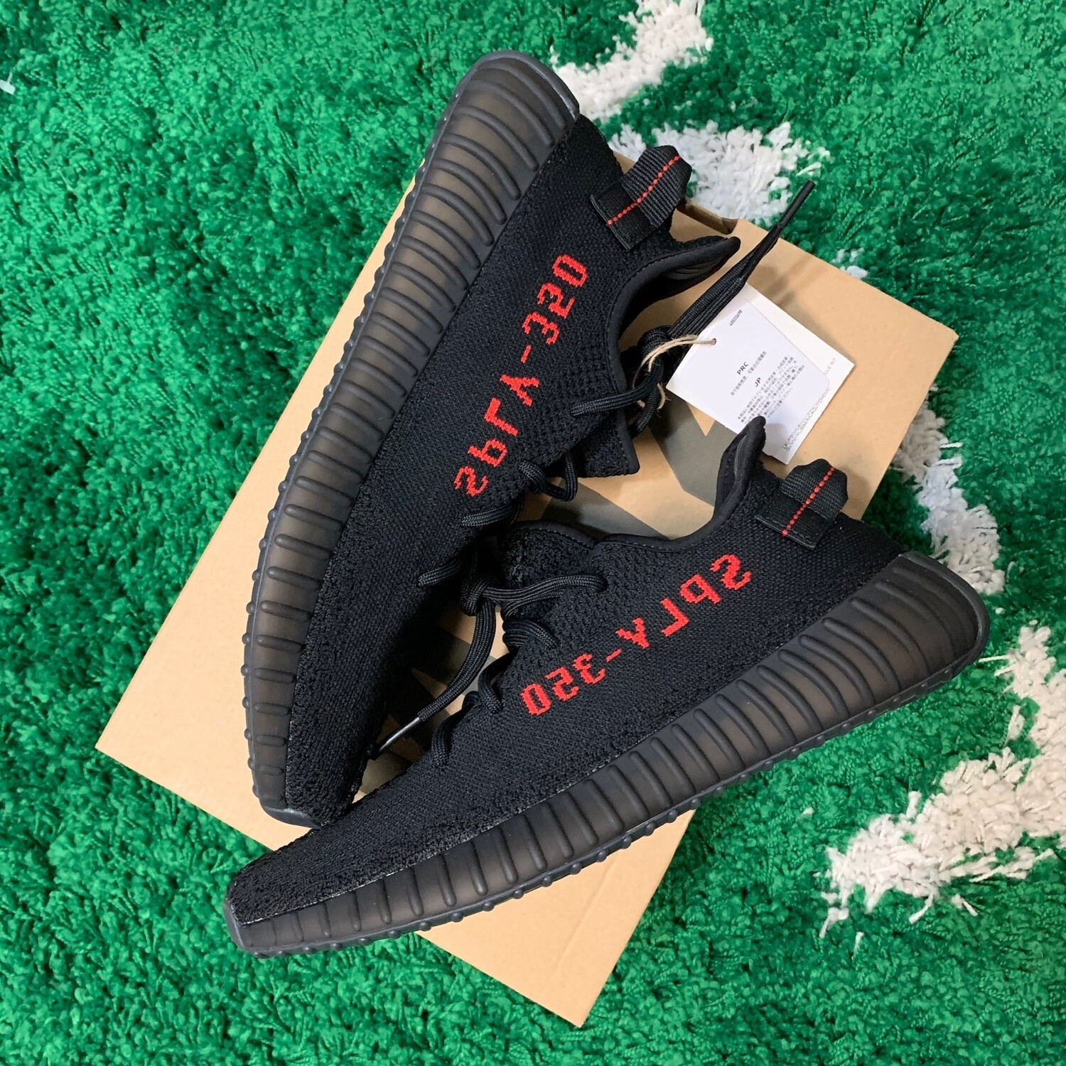 Adidas Yeezy Boost V2 Bred Size 9.5