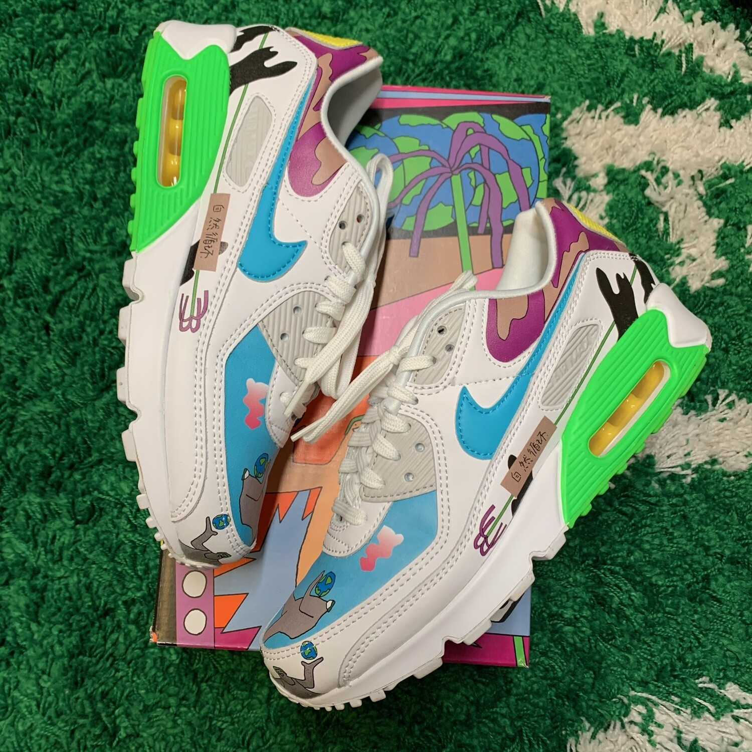 Nike Air Max 90 Earth Day Size 8.5