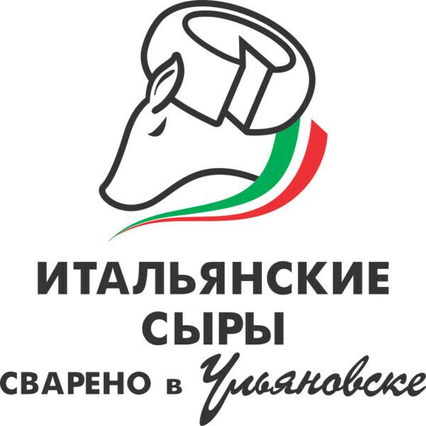 Итальянские сыры - сварено в Ульяновске