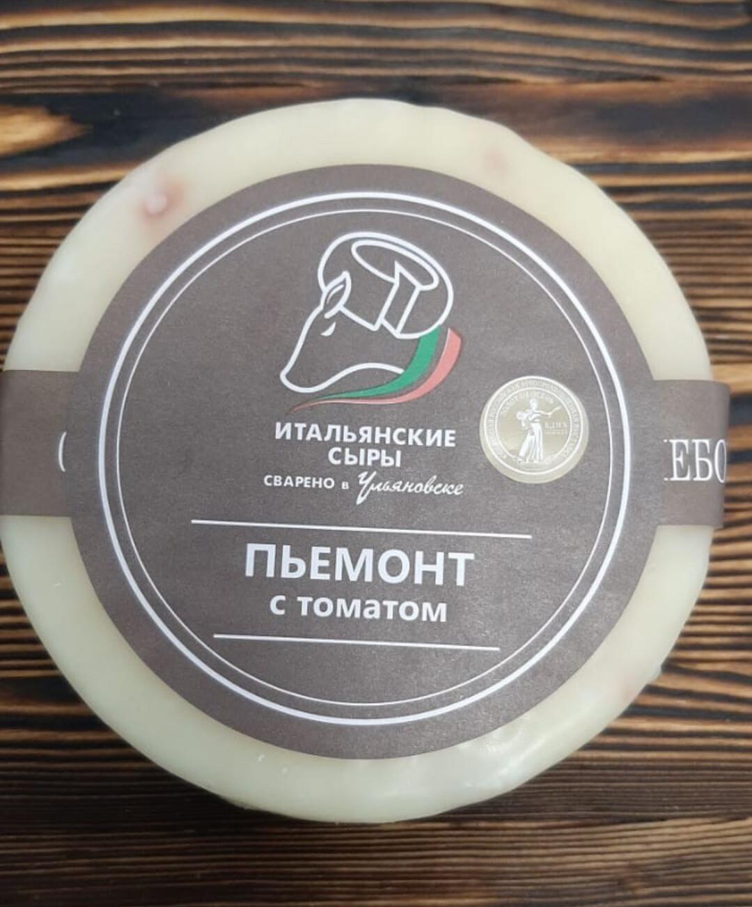 Пьемонт с томатом