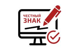 Регистрация в