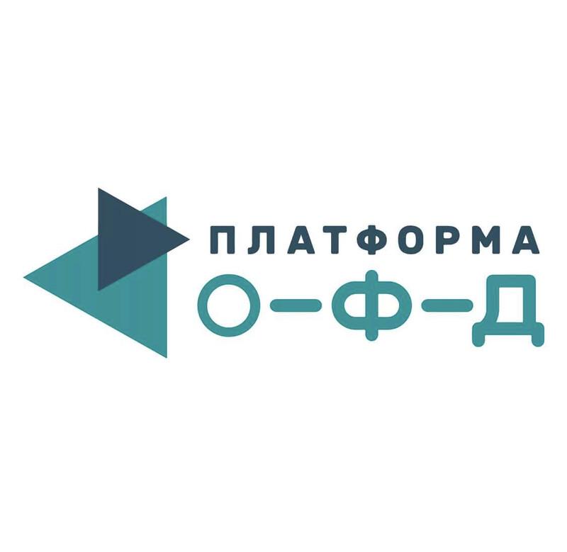 Оператор фискальных данных (ОФД)