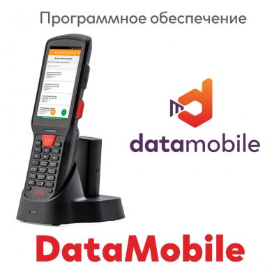 DataMobile