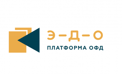 Электронный документооборот (Платформа. ЭДО)