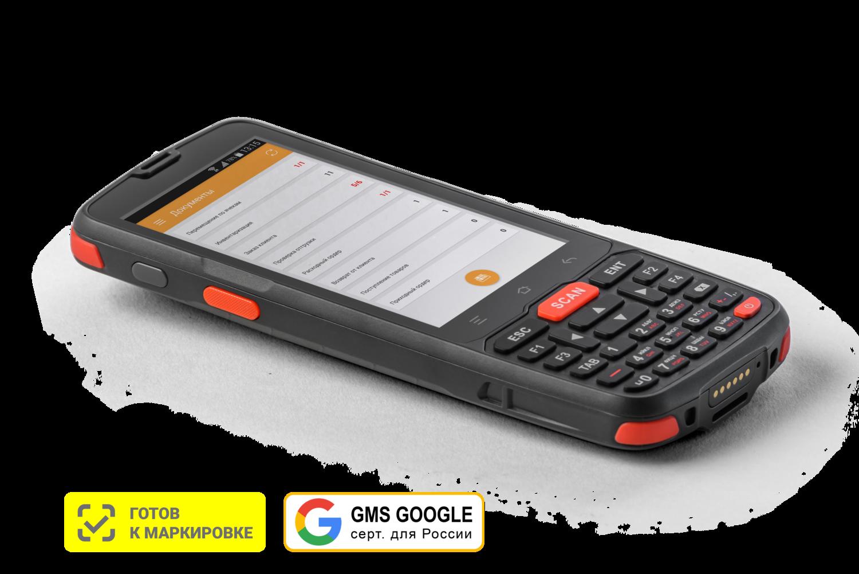 Терминал сбора данных АТОЛ Smart.Slim Plus полный (4, Android 10 с GMS, MT6761D, 3Gb32Gb, 2D, Wi-Fi, BT, NFC, 4G, GPS, Camera, БП, IP65, 4500 mAh)