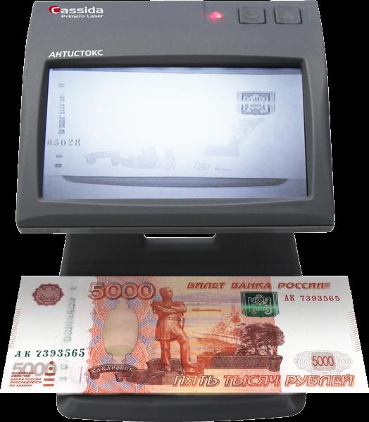 "Детектор банкнот Cassida Primero Laser ""Антистокс"""