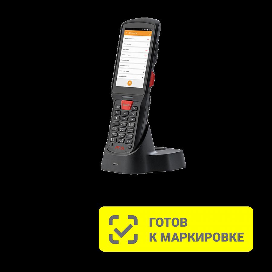 "Мобильный терминал АТОЛ SMART.Lite (Android 7.0, 2D Imager SE4710, 4"", 2Гбх16Гб, Wi-Fi bgn, 5200 mAh, Bluetooth, БП). Маркировка"