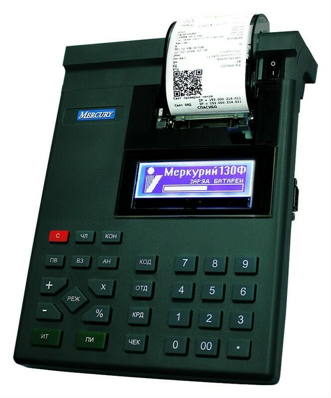 Меркурий-130Ф (с GSM и WI-FI модулями) без ФН