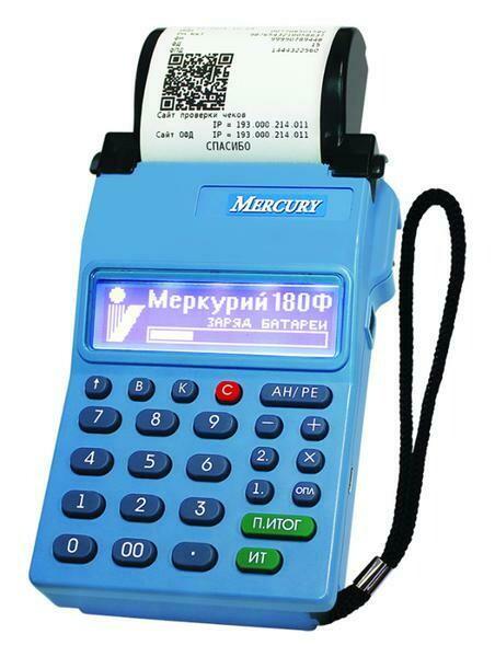 Меркурий-180Ф (с GSM и WI-FI модулями) без ФН