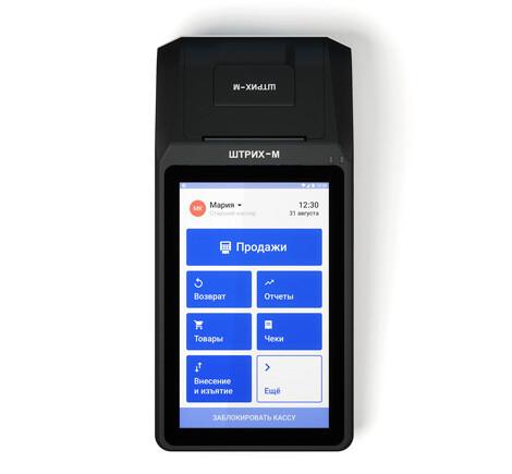 ШТРИХ-СМАРТПОС-Ф без ФН (7  600x1024 IPS, 57 мм, ОС Android 7.0, Quartech [без лиц.])