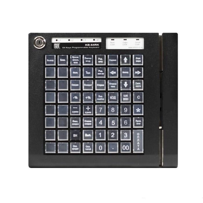 Программируемая клавиатура KB-64RK,  64 клавиши, с ридером магнитных карт, бежевая(1&2-я дор.) (пр-во ШТРИХ-М)