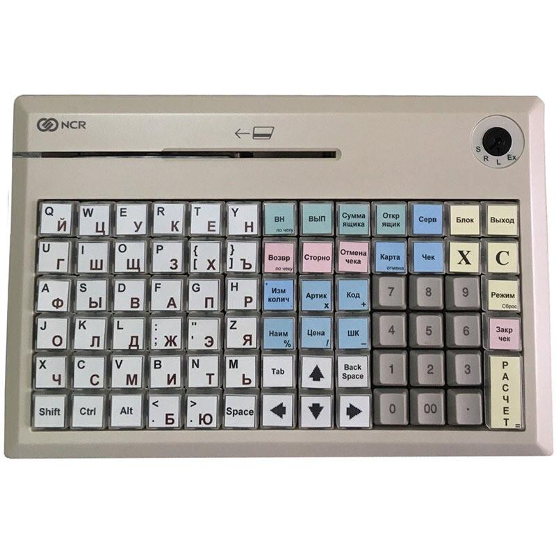 Программируемая клавиатура POS-клавиатура NCR 5932-7XXX  бежевая PS/2 на 78 клавиш с ридером (3 дорожки)