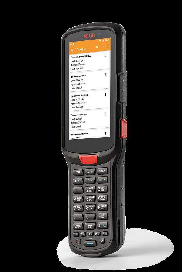 """Мобильный терминал АТОЛ Smart.Pro базовый (Android 9.0,2D Imager SE4750, 4,5"""", 3х32Гб, Wi-Fi, БП) + ПО DataMobile Online ЕГАИС"""