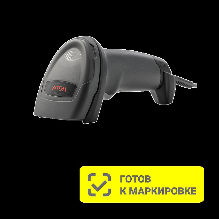 Сканер штрих-кода 2D АТОЛ SB2108 Plus (USB, чёрный, без подставки) (коробка 40 шт.)