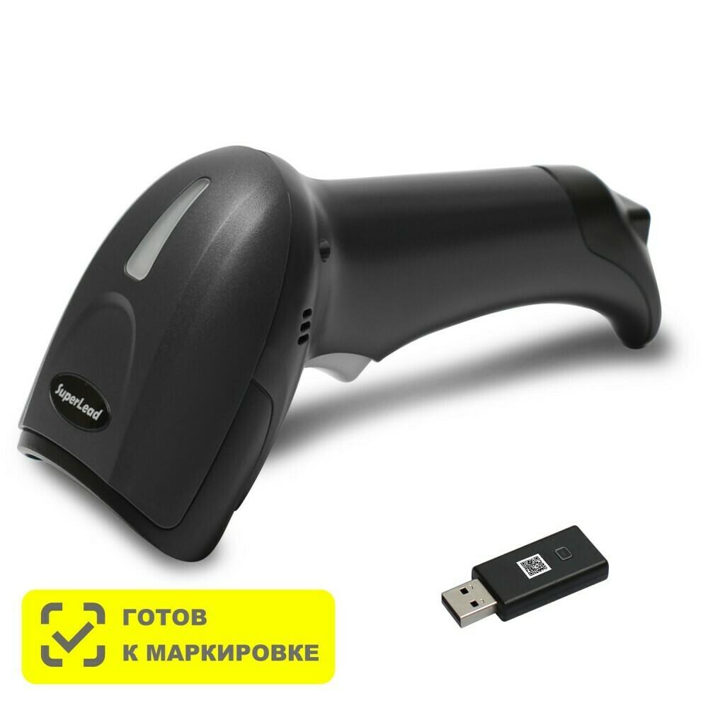 Mertech CL-2300 BLE Dongle P2D USB Black