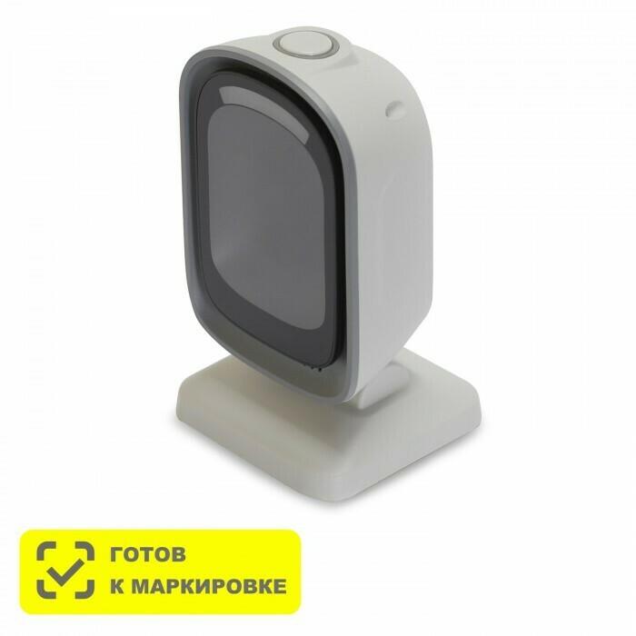 Mertech 8500 P2D Mirror White