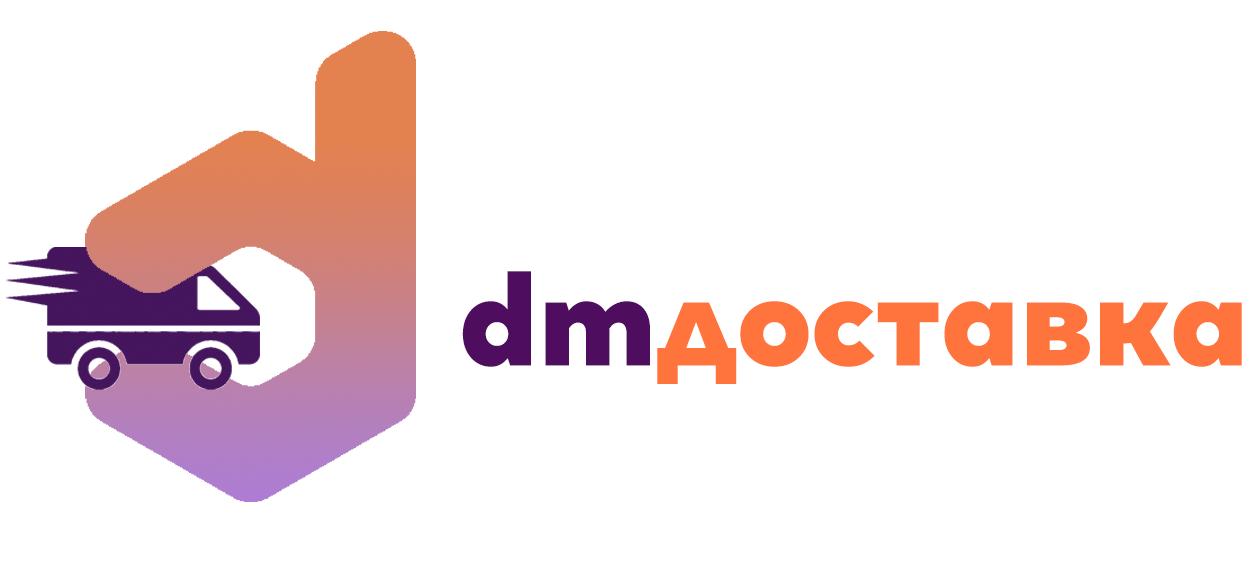 ПО DataMobile, Доставка