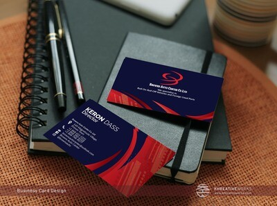Business Card Design (Printing Available)