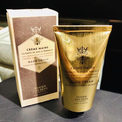 Crème pour les mains aux extraits de miel et propolis 75ml