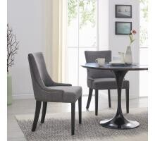Set of 8 Charlotte Dining Chairs