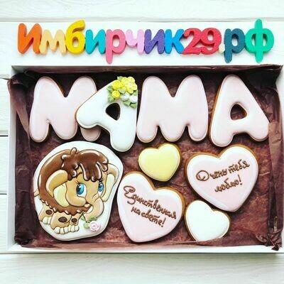 Имбирные пряники Мама