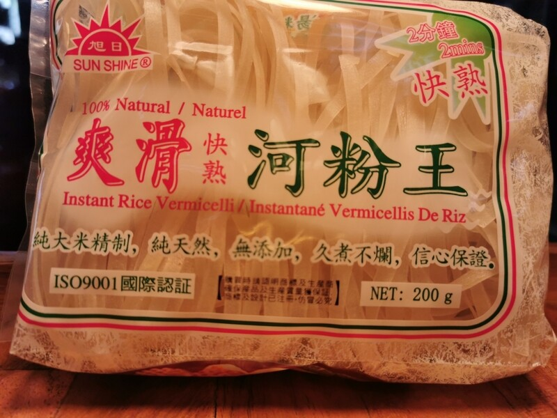 Instant Rice Vermicelli (200g)/爽滑河粉王