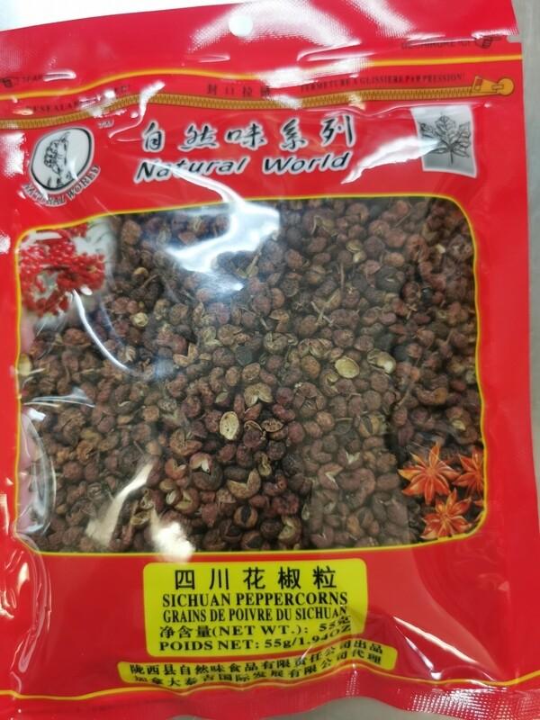 Sichuan Peppercorns(55g)/四川花椒粒