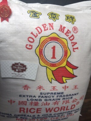Supreme Extra Fancy Fragrant Rice(40 Lb)泰国丝苗米 (口感较柔软) (40磅)