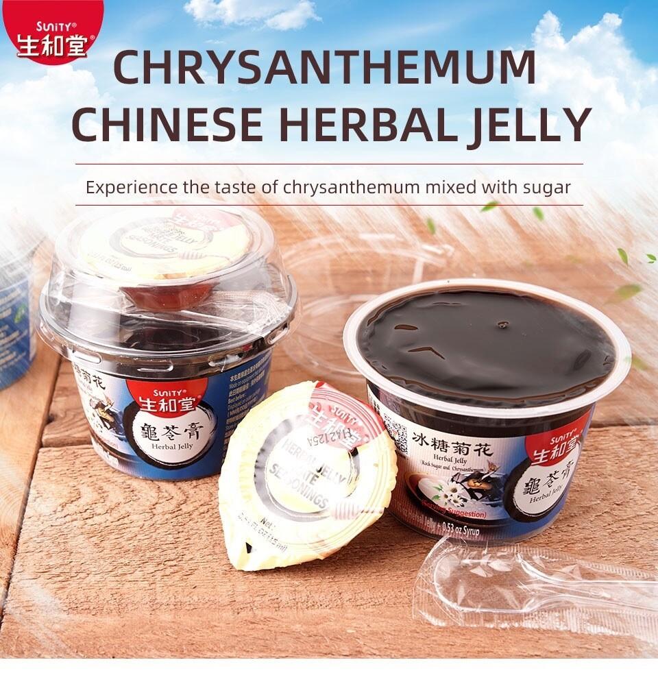 Chinese Herbal Jelly 1pack of 3pc / 生和堂龟苓膏 1组三盒(冰糖菊花味)
