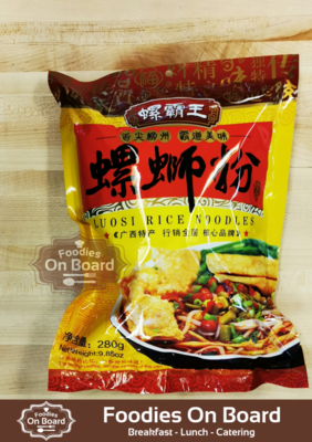 Guangxi-Classic spicy rice noodle x5packs / 螺霸王 原味螺蛳粉x5包