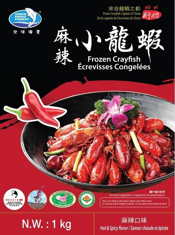 Spicy Crawfish 1kg x 3packs / 北洋海产麻辣小龙虾 1kg x3盒
