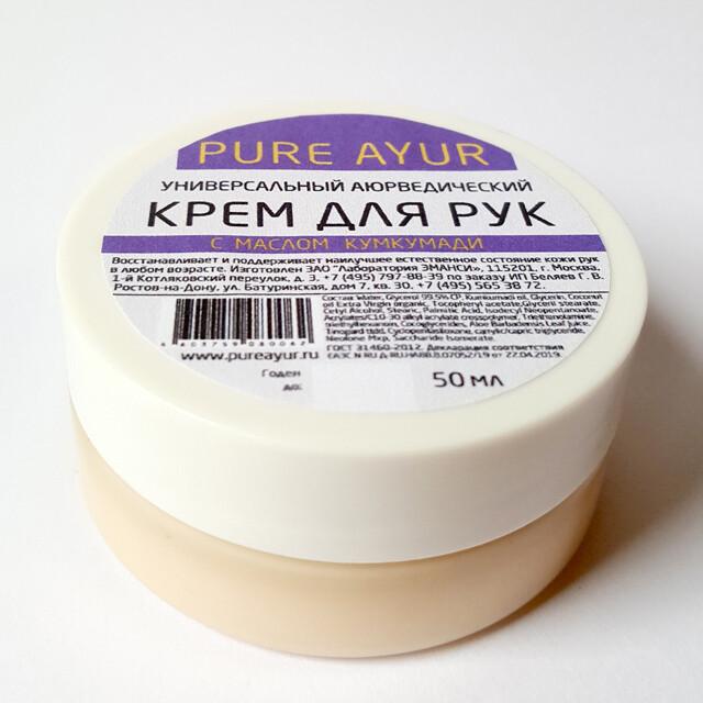 Аюрведический крем для рук с маслом Кумкумади. 50 мл.