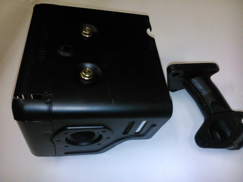 Глушитель в сборе GX 240-270