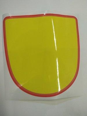 Наклейка желтый фон на номерную панель (230 х 230мм)