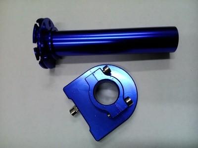 Ручка газа короткоходная синяя NCY
