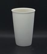 Tall Tumbler Mug