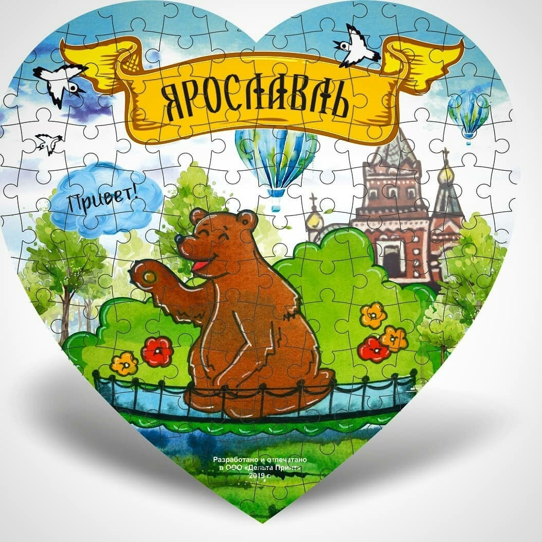 Пазл сердце с медведем
