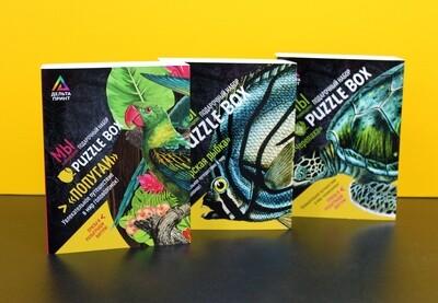 PUZZLE BOX Серия Флора и фауна